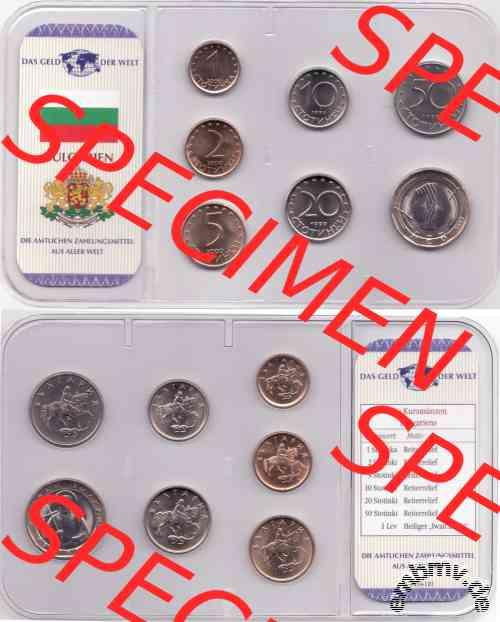 Embmv Levlew Kmskursmünzensatz Bulgarien Münzen 1999 2000 2002